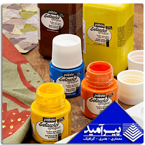 رنگ پارچه PEBEO 45ml