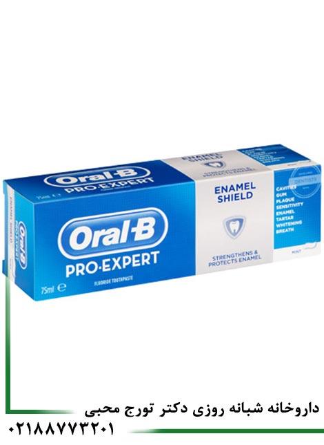 http://drmohebbipharmacy.com/product-88747.html