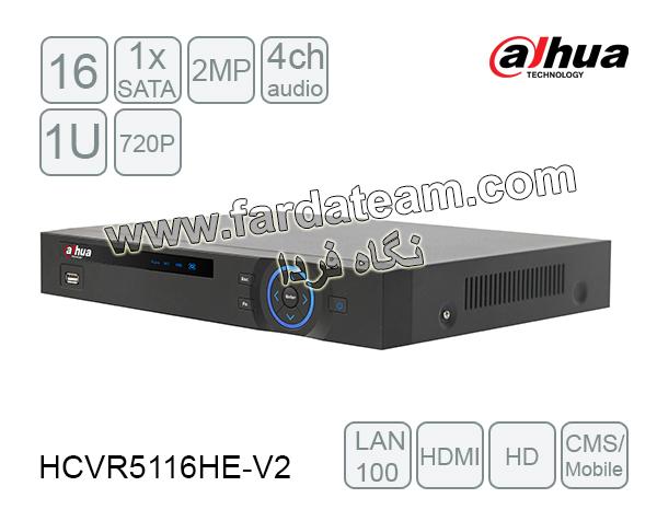 دستگاه ضبط 16 کانال 720P HDCVI داهوا HCVR5116HE-V2