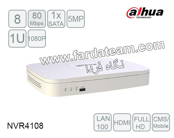 دستگاه NVR داهوا 8 کانال DH-NVR4108
