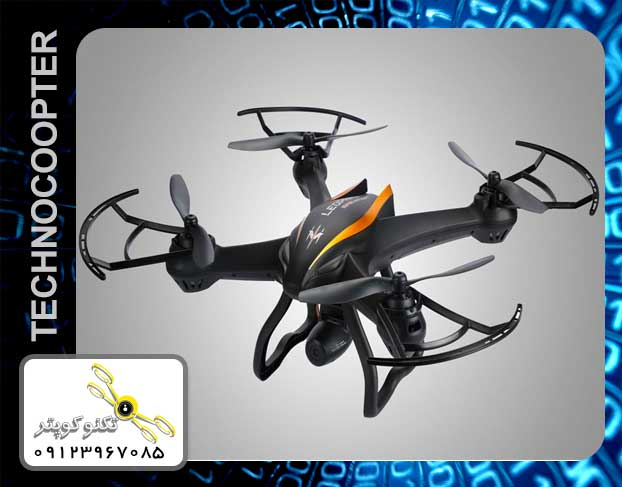 http://technocopter.net/product-89940.html