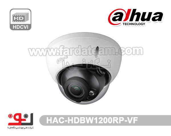 دوربین دام 2 مگاپیکسل HDCVI DAHUA داهوا HAC-HDBW1200RP-VF