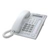 107 - تلفن سانترال KX-T 7730