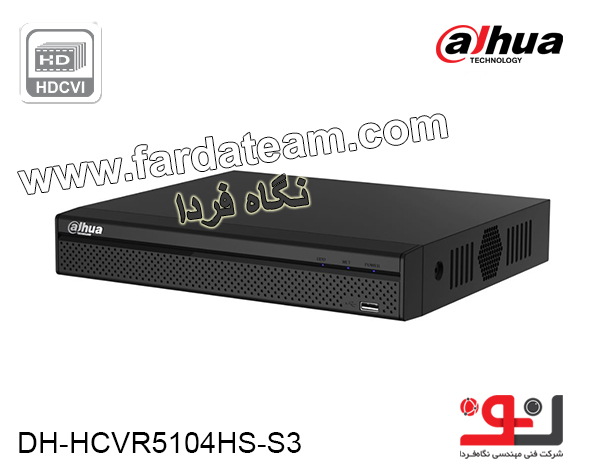 دستگاه ضبط 4 کانال DAHUA HDCVI 1080P داهوا HCVR5104HS-S3