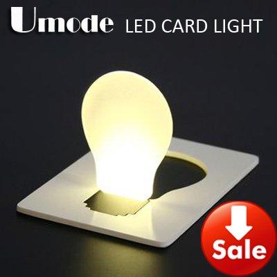 لامپ تا شو کارتی,LED card
