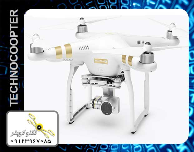 http://technocopter.net/product-89461.html