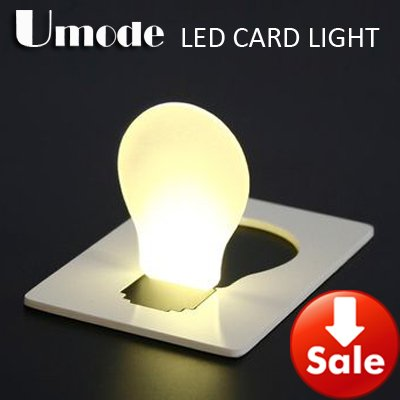 لامپ تاشو کارتی
