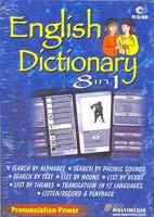 8in1 English Dictionary - هشت دیکشنری در یک بسته