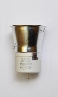 لامپ کم مصرف هالوژن و Reflector/3U نور صرام پویا