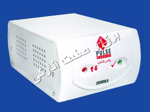 محافظ یخچال فلزی پالس کنترل