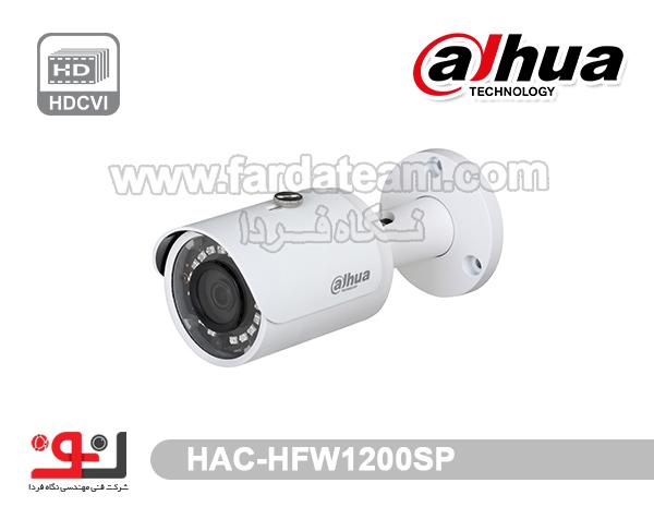 دوربین بولت 2 مگاپیکسل HDCVI DAHUA داهوا HAC-HFW1200SP