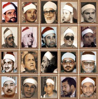 قرآن مجلسی توسط چند قاری