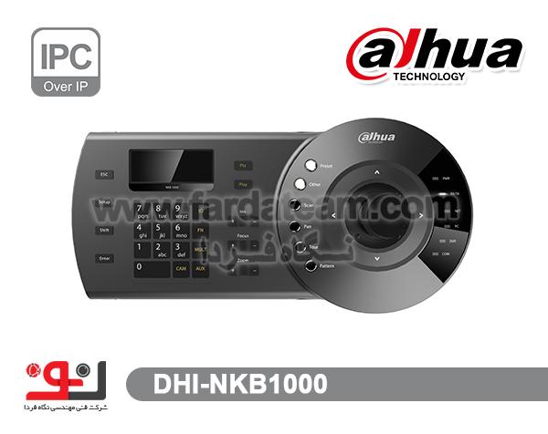 کیبورد کنترل و کیبورد تحت شبکه DAHUA داهوا NKB1000