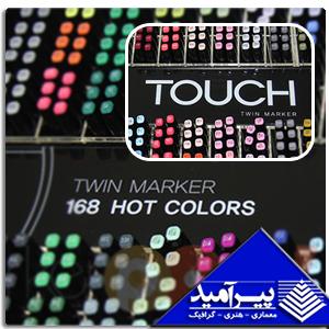 ماژيك طراحي دوسر 168 رنگ تاچ