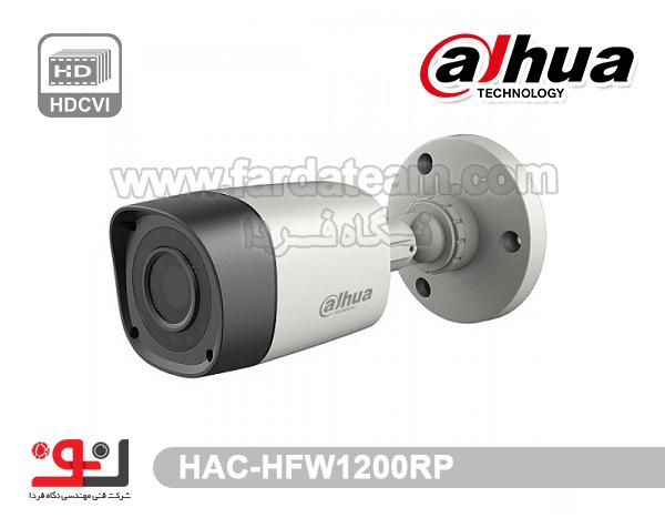 دوربین بولت 2 مگاپیکسل HDCVI DAHUA داهوا HAC-HFW1200RP