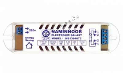 بالاست الکترونیک 1*36 مدل NB136