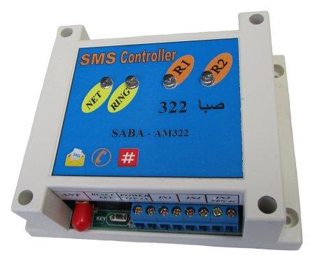 کنترل راه دور با پیامک 2 کانال