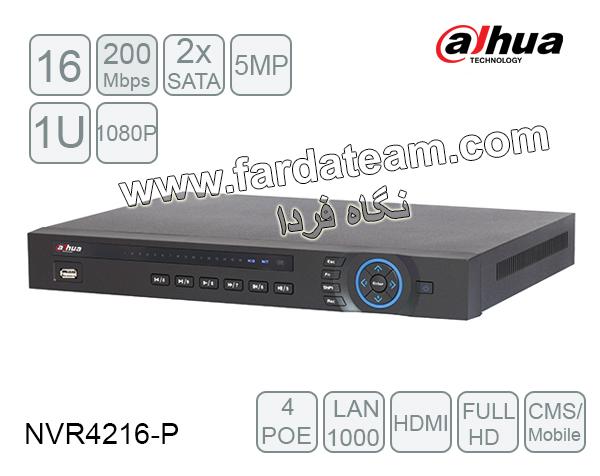 دستگاه NVR داهوا 16 کانال DH-NVR4216-P