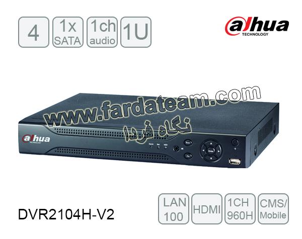 دستگاه ضبط 4 کانال DAHUA داهوا DVR2104H-V2