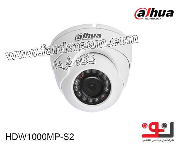 دوربین دام 1 مگاپیکسل HDCVI DAHUA داهوا HAC-HDW1000MP-S2