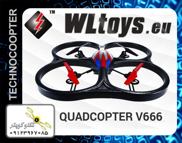 http://technocopter.net/product-89971.html