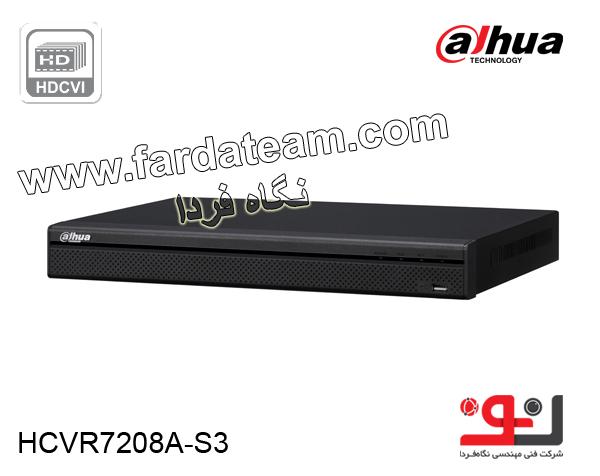 دستگاه ضبط 8 کانال DAHUA HDCVI 1080P داهوا HCVR7208A-S3