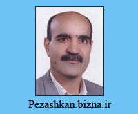 دکتر عنایت الله ایزدی