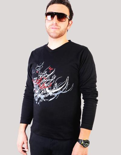 تی شرت محرم سیاه مشق