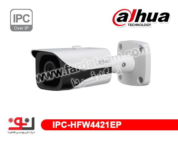 دوربین بولت 4 مگاپیکسل IPC DAHUA داهوا IPC-HFW4421EP