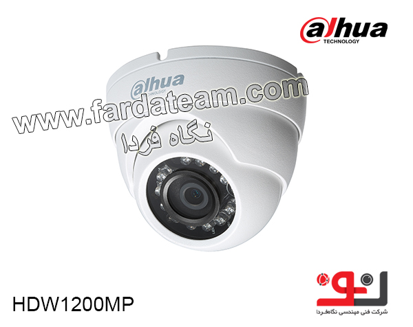 دوربین دام 2 مگاپیکسل HDCVI DAHUA داهوا   HAC-HDW1200MP