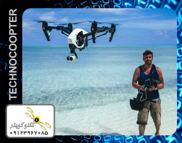 http://technocopter.net/product-89499.html