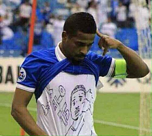 ماجرای شادی پس از گل بازیکن عربستانی (+عکس)