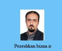 دکتر علی حبیبی