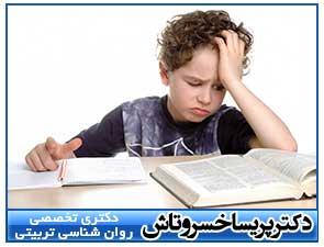 کودکان با دشواری هایی در تشخیص و درک بینایی