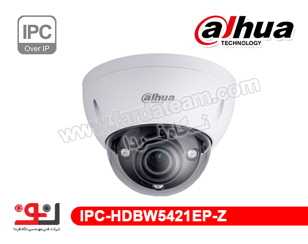 دوربین دام 4 مگاپیکسل IPC DAHUA داهوا  IPC-HDBW5421EP-Z