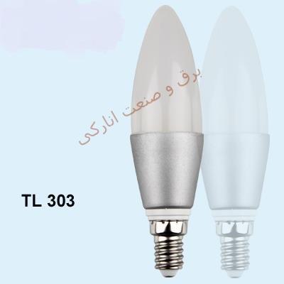 لامپ LED سری TL 303 (شمعی 3w)
