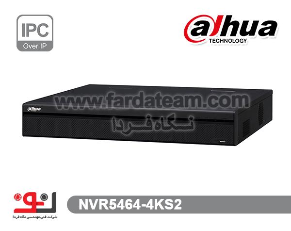 دستگاه NVR داهوا 64 کانال  NVR5464-4KS2