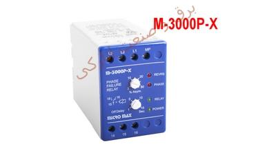 کنترل فاز 3000P
