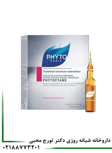 http://drmohebbipharmacy.com/product-88811.html