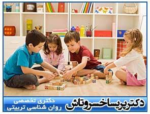 کودک شما یک یادگیرنده است