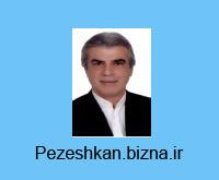 دکتر صفرعلی عبدالرحیمی