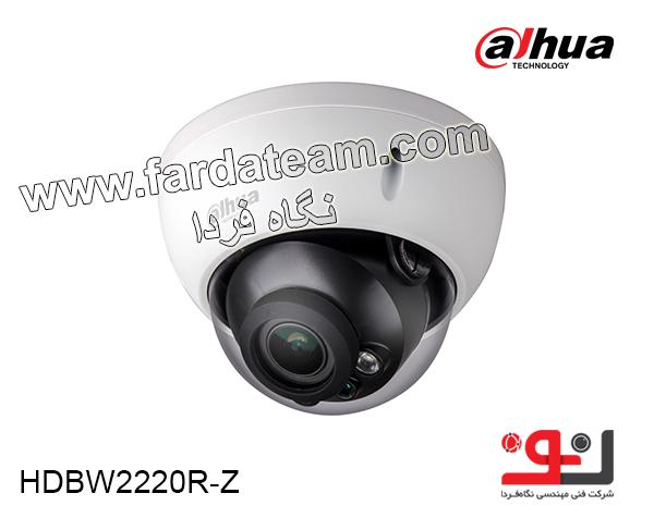 دوربین دام 2.4 مگاپیکسل HDCVI DAHUA داهوا HAC-HDBW2220R-Z