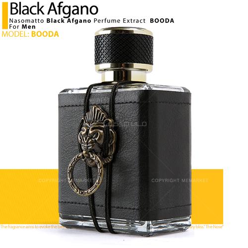 خرید پستی ادکلن بلک افغانو (Black Afgano