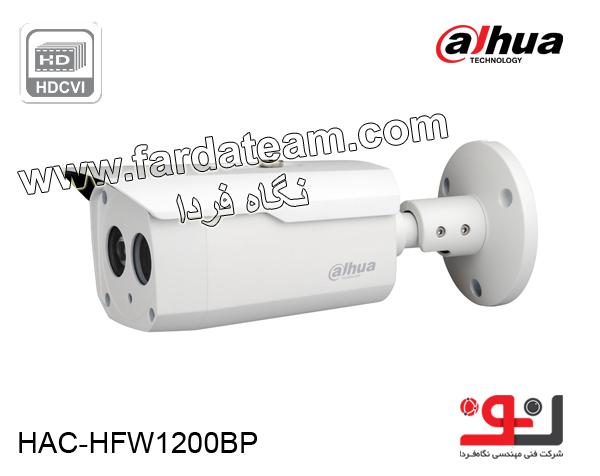دوربین بولت 2 مگاپیکسل HDCVI DAHUA داهوا HAC-HFW1200BP