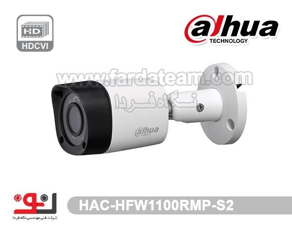 دوربین بولت 1 مگاپیکسل HDCVI DAHUA داهوا HAC-HFW1100RMP-S2