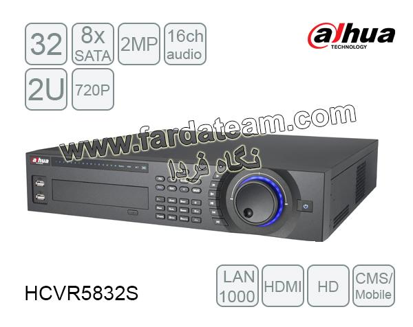 دستگاه ضبط 32 کانال 720P HDCVI DAHUA داهوا HCVR5832S
