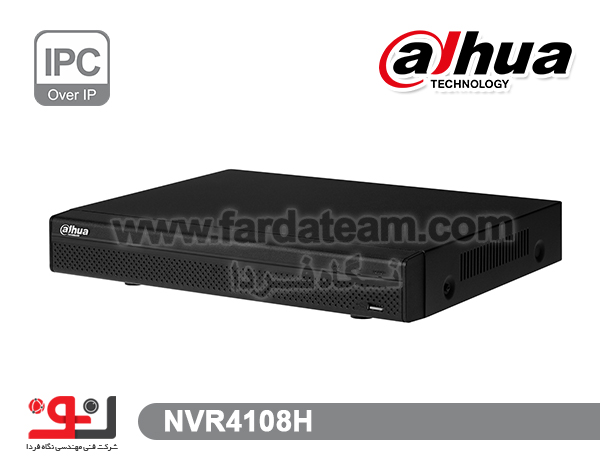 دستگاه NVR داهوا 8 کانال  NVR4108H