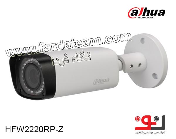 دوربین بولت 2.4 مگاپیکسل HDCVI DAHUA داهوا HAC-HFW2220RP-Z
