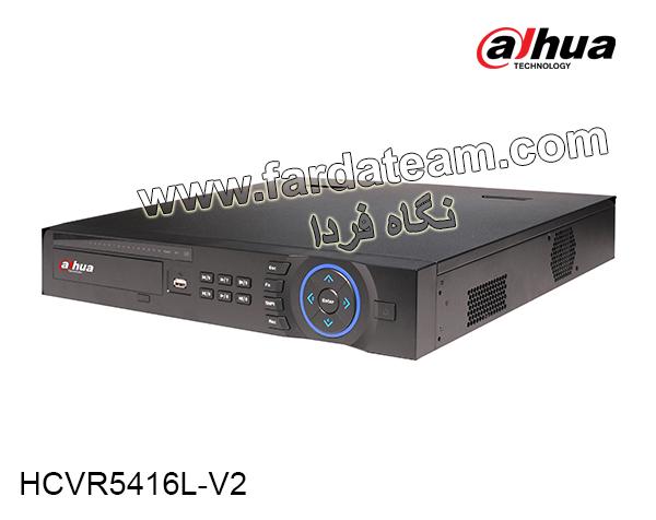 دستگاه ضبط 16 کانال 1080P HDCVI DAHUA داهوا HCVR5416L-V2