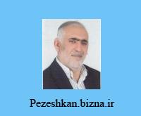 دکتر سیدعلی ملک حسینی